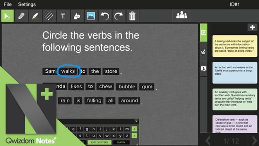 NotesPlus Screenshot